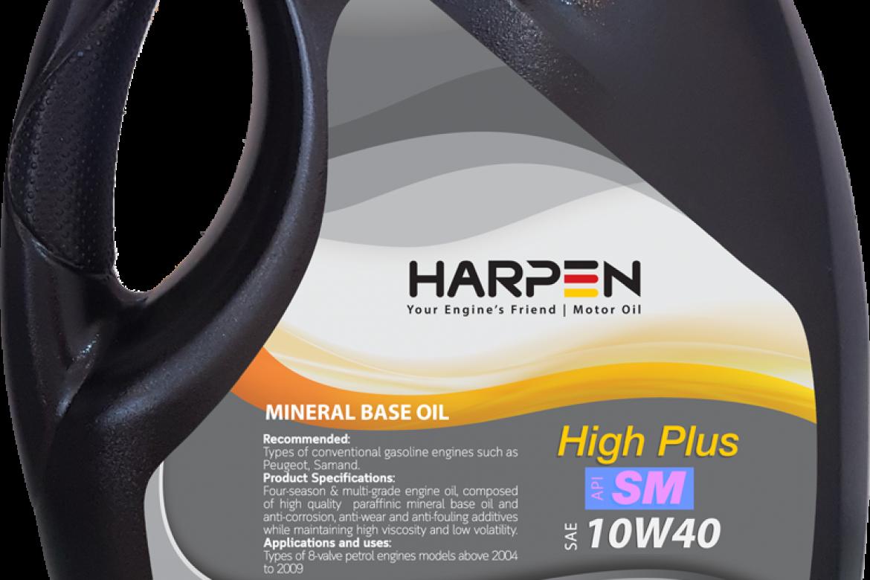https://harpen.ir/wp-content/uploads/2021/01/API-1170x780.png